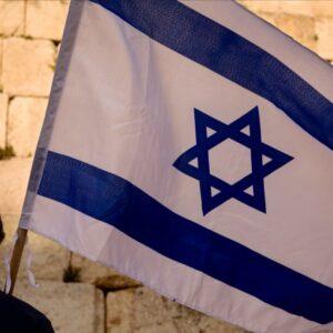 דגל ישראל 150*100