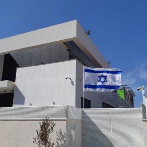 דגל ישראל 220*160