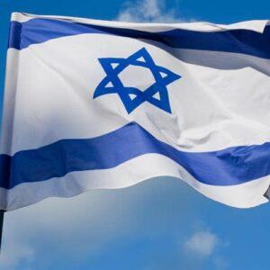 דגל ישראל 80*60