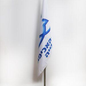 מעמד יחיד מניקל לדגל