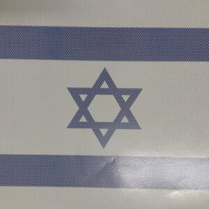 מגן שמש דגל ישראל