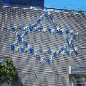 שרשרת פרנזים כחול / לבן באורך 50 מטר