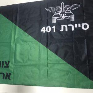 """דגלי לוגו במידה 110*80 ס""""מ"""