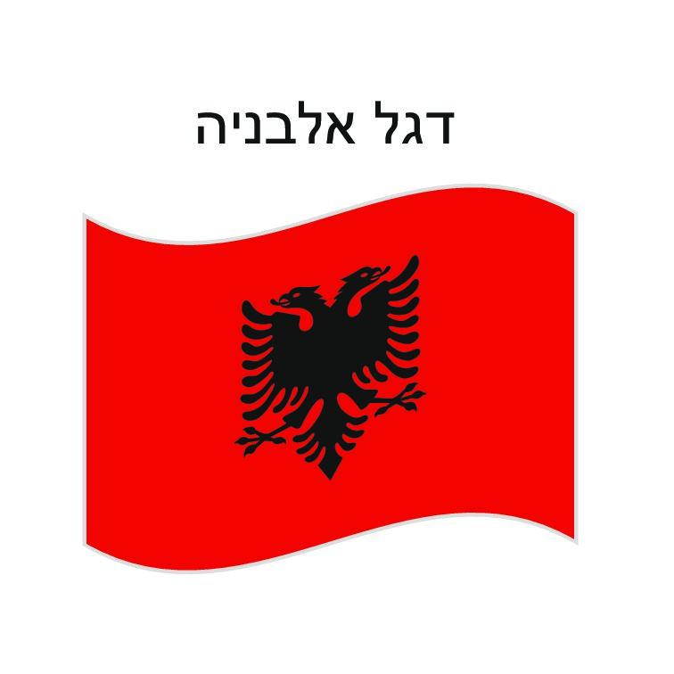 """דגל אלבניה 150*100 ס""""מ"""